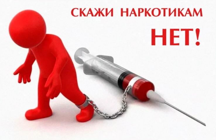 Анонимное лечение наркомании в Алматы с гарантией!